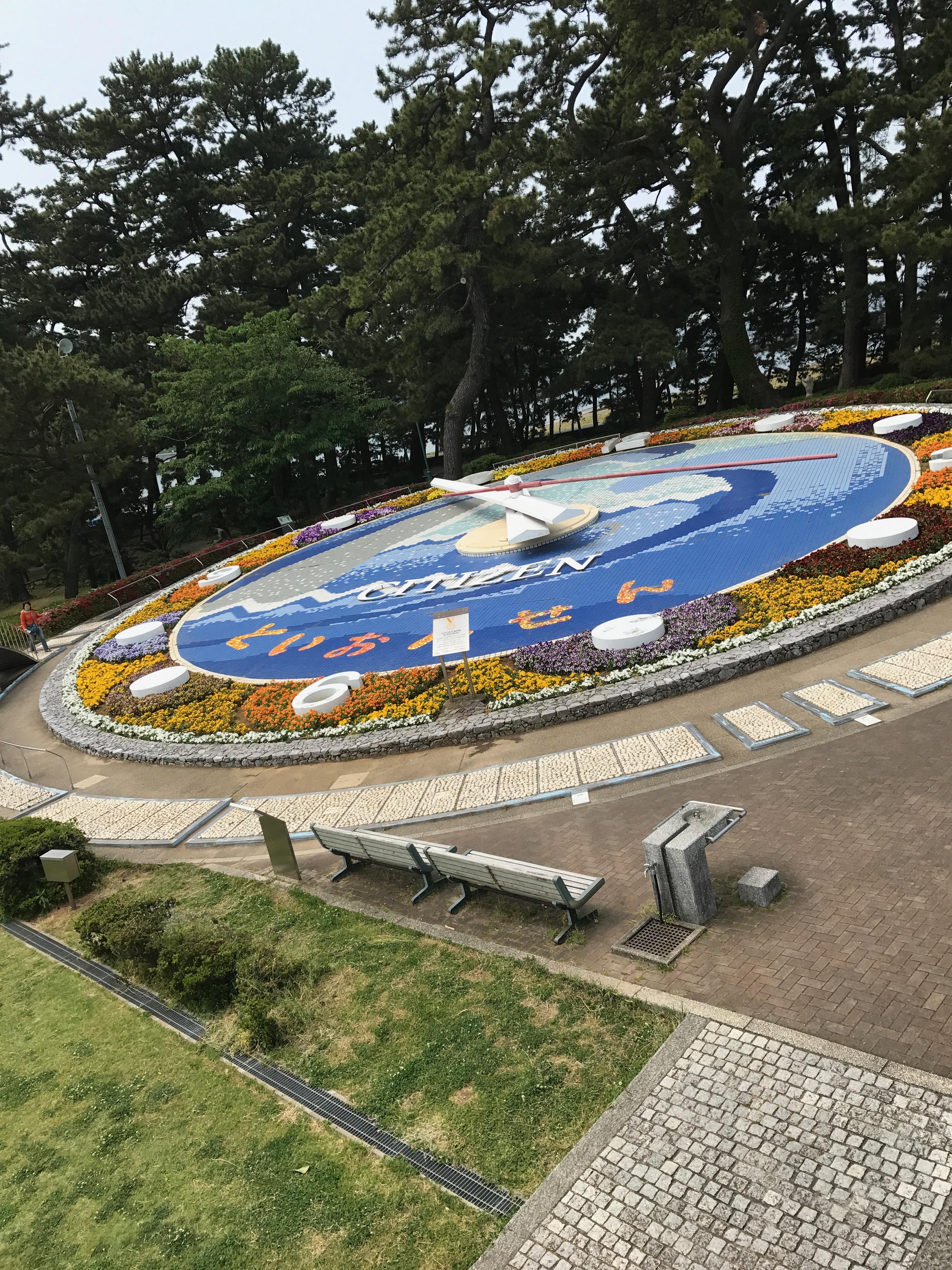 土肥温泉の世界一の花時計